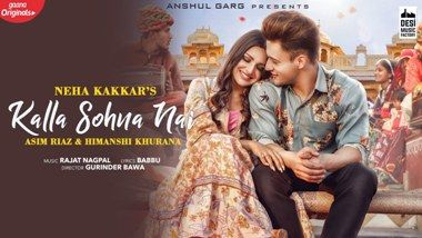 Kalla Sohna Nai Lyrics Neha Kakkar Https Ift Tt 2u5tpol Neha Kakkar Latest Song Lyrics Bollywood Songs