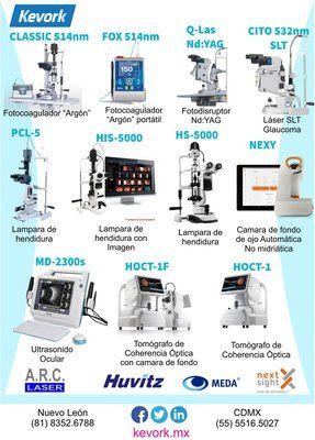 La Mejor Tecnologia Para Su Consulta Equipos Oftalmologicos Equipo Equipos Medicos Tecnologia
