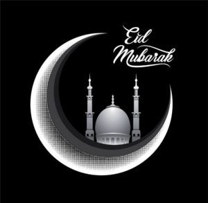 Happy Eid Mubarak 2021 Images Happy Eid Mubarak Eid Mubarak Wishes Eid Mubarak Photo