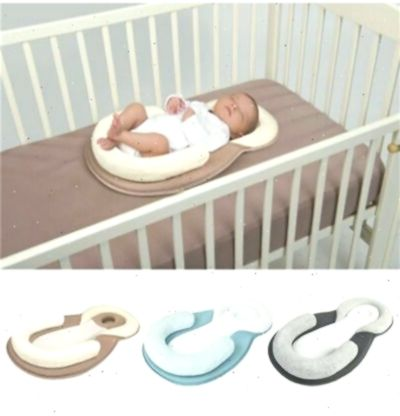 Baby Sleeping Support Bed With Images Baby Head Shape Bed Baby