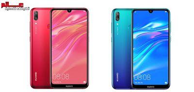 مواصفات و مميزات هاتف هواوي Huawei Y7 Prime 2019