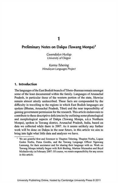 Introduction To Research Papers Research Paper Compare And Contrast Essay