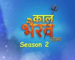 List of Star Bharat Upcoming Reality Shows & Serials in 2019