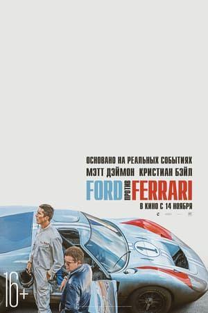 Ford V Ferrari Hela Filmen Pa Natet Swefilmen Hd Ferrari Ford