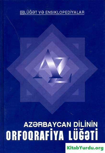 Azərbaycan Dilinin Orfoqrafiya Lugəti