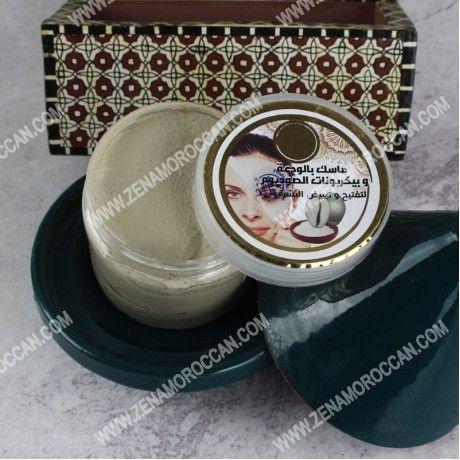 ماسك بالودعة و بيكربونات الصوديوم Natural Mask Sodium Bicarbonate Nature