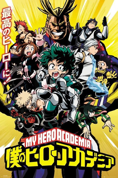 My Hero Academia Cast Poster (24 x 36 inches)