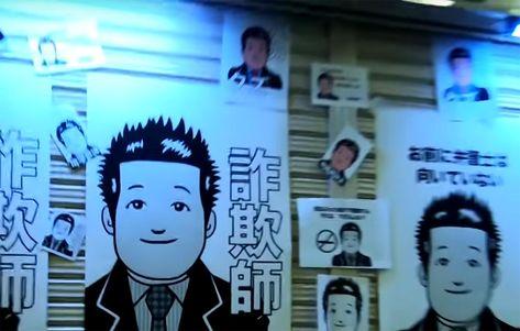 話題ネット炎上で被害を受けた唐澤貴洋弁護士 Nhkで注目