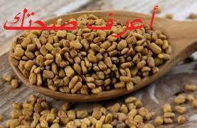 من اهم فوائد واضرار نبتة الحلبة في جسم الانسان Dog Food Recipes Food Animals Food