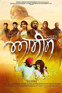 Asees (2018) Punjabi Movie Online in HD - Einthusan Rana