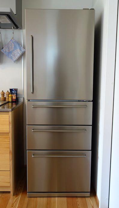 無印良品 電気冷蔵庫 355l ステンレス レビュー 海外製のようなデザイン インテリアの質を上げるステンレス冷蔵庫 冷蔵庫 おしゃれ ステンレス 冷蔵庫 無印良品 収納 キッチン
