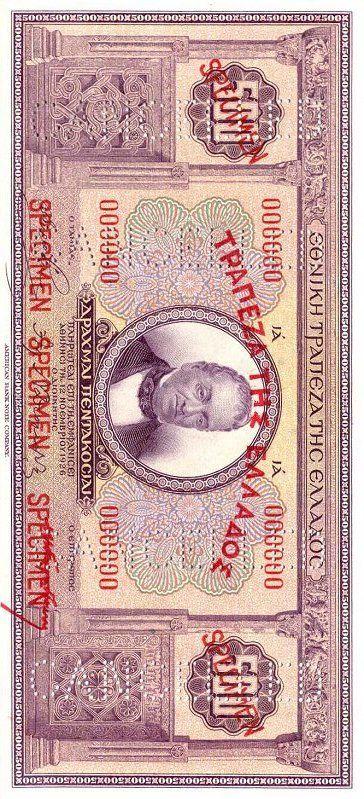 Greece Banknote Bank Notes Greece