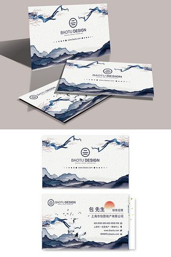Fashion Chinese Style Ink Business Card Ai Free Download Pikbest Chinese Business Card Business Cards Cards