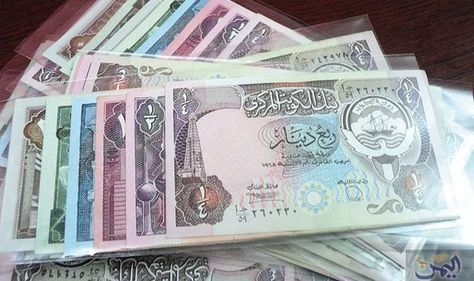 تعرف على سعر الريال اليمني مقابل الدينار الكويتي السبت Personalized Items Money