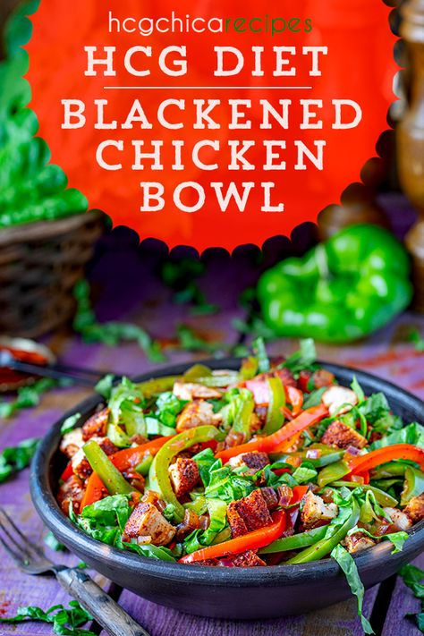 Hcg Chicken Recipes, Hcg Recipes, Veggie Recipes, Hcg Diet Recipes Phase 1 Food Lists, Hgc Diet Recipes, Low Calorie Salad, Calorie Diet, Fast Metabolism Diet, Metabolic Diet