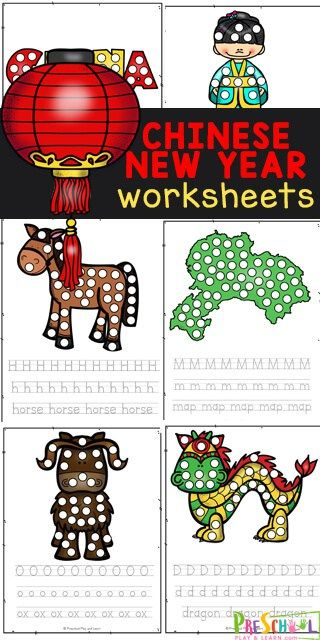 Free Chinese New Year Worksheets In 2021 Chinese New Year Activities Chinese New Year New Year Printables Chinese new year worksheets free