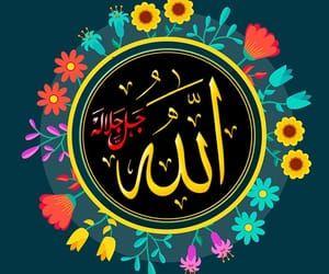 Image De ɑ ɹ ᘞ ᓅ L ȷɹ ᓅɹɹɹ Muslim Greeting Allah Wallpaper Kaligrafi Allah