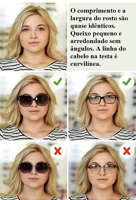 Here are super easy ways to choose the perfect sunglasses for any face shape. If you havw a round face, opt for sunglasses like wayfarer that give the illusion of a longer face.