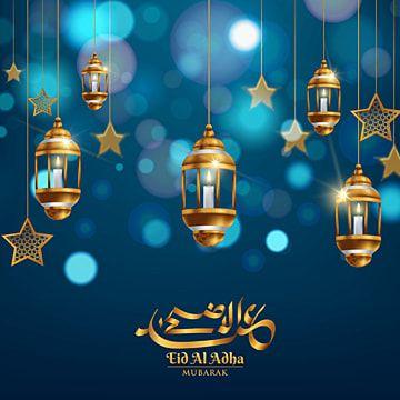 غطاء عيد الأضحى خلفية مبارك عنصر تصميم القالب فن الخط Png والمتجهات للتحميل مجانا In 2021 Eid Al Adha Template Design Free Design Elements