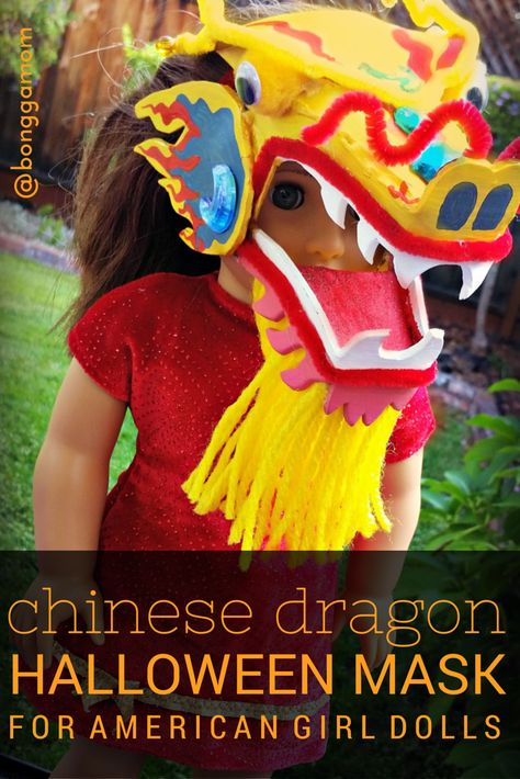 How to make a Chinese Dragon Mask for your American Girl Doll (great for Chinese New Year or Halloween!)  #dolls #crafts #AmericanGirl #Halloween