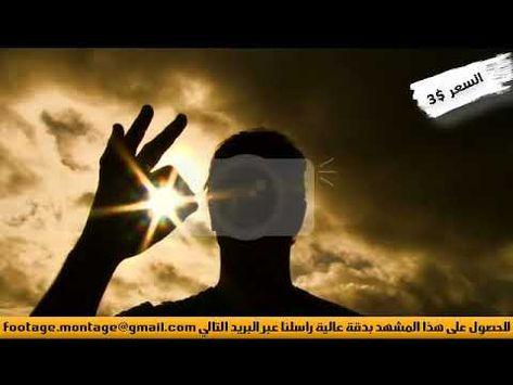 مشهد عن الأمل رجل وقت الغروب يحلق بيديه ليمر ضوء الشمس من بين أصابعه لأع Movie Posters Poster Art