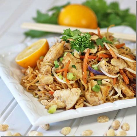 Asian Peanut Noodles with Chicken Recipe #WeekdaySupper