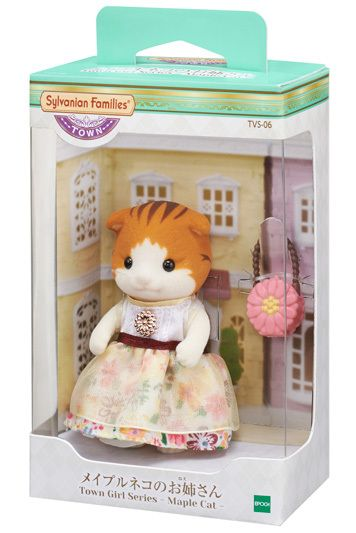 Sylvanian Families FLOWER GIFTS PLAY SET TVS-05 Town Series Calico Critters