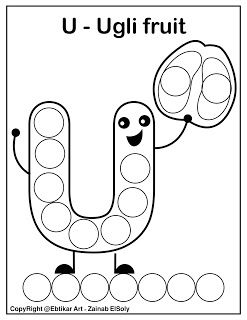 Set Of Abc Dot Marker Coloring Pages Letter U For Ugli Fruit Dot