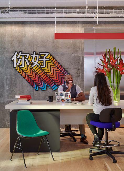 WeWork opens San Francisco HQ in Pelli Clarke Pelli's Salesforce Tower