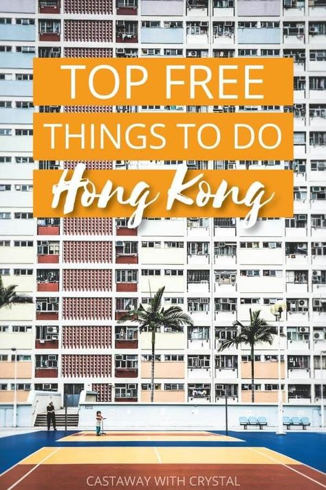 10 delightfully chaotic FREE things to do in Hong Kong | One of the most incredible cities to travel in the world is also one of the most expensive! So save some money and spend a day checking out free activities instead! Find out the best viewpoints for photography, hike with monkeys or visit the bustling markets. #Free #ThingsToDo #HongKong #China #photography #food #CwC #attractions #Itinerary #Market via @CastawayCrystal
