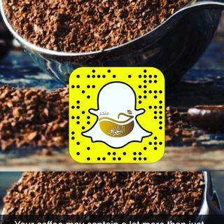 توقع الجزء المفقود من الصورة في البوست القادم سنختار متجر البن الخولاني فائزين بجائزتين نقدية مع المتبقي In 2021 Instagram Instagram Photo Snapchat Screenshot