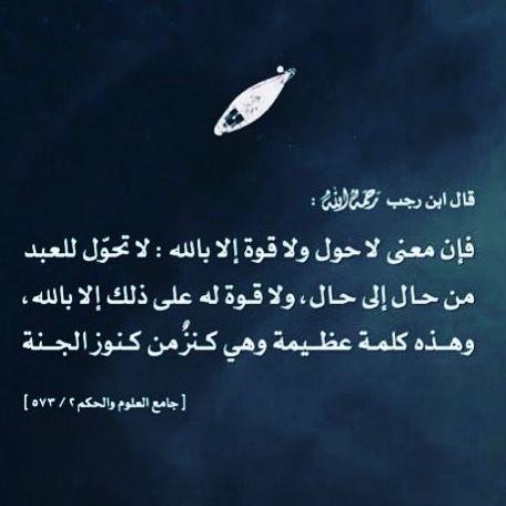 و ذ ك ر On Instagram اكتب شيء تؤجر عليه الله الدعاء الذكر الاستغفار القران الصلاة على النبي رمضان Calligraphy