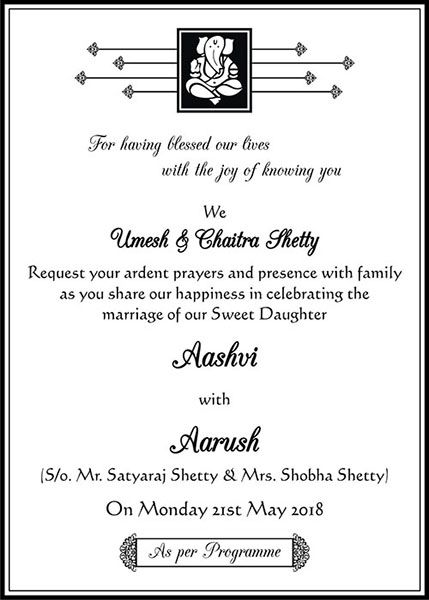 Hindu Wedding Cards Wordings Hindu Wedding Invitation Matter