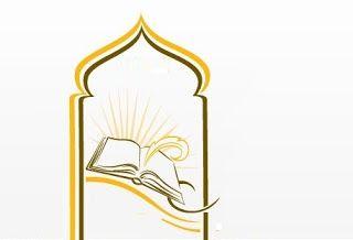 أفضل الصور و الشعارات لوجو إسلامية للتصميم Best Islamic Logo 2021 Islamic Wallpaper Hd Islamic Wallpaper Wallpaper