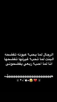 ضحك قصيرة سعودية نكت مضحكة