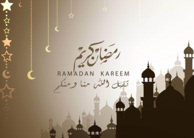 بطاقات تهنئة رمضانية 2018 عالم الصور Ramadan Kareem Ramadan Home Decor Decals