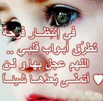صور معبرة 2019 رمزيات معبرة مكتوب عليها اقوال سوبر كايرو More Than Words Words Arabic Quotes