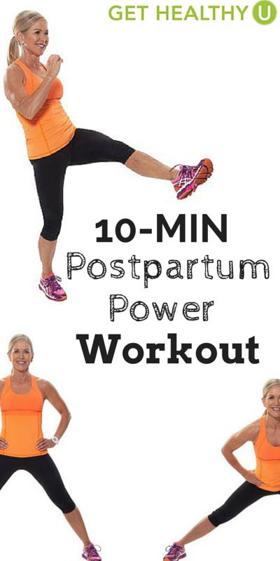10-Minute Postpartum Power Workout