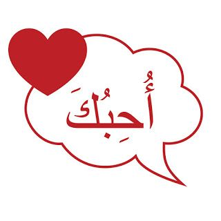 اجمل صور عيد الحب 2020 تهنئة عيد حب سعيد Happy Valentine Day Magic Words Beautiful Images Place Card Holders