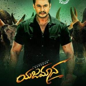 Kannada tone film ringtones for mobile | peatix.