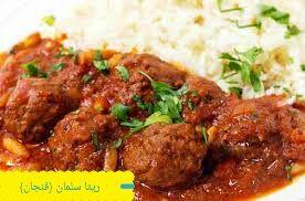 طريقة تحضير داوود باشا بطريقة سهلة ومميزة فنجان Chicken Biryani Recipe Kebab Food Receipes