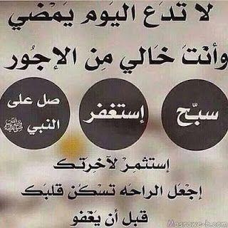 اللهم صل على محمد وعلى آل محمد كما صليت على ابراهيم وعلى آل ابراهيم Hand Photography Islamic Caligraphy Art Peace Be Upon Him