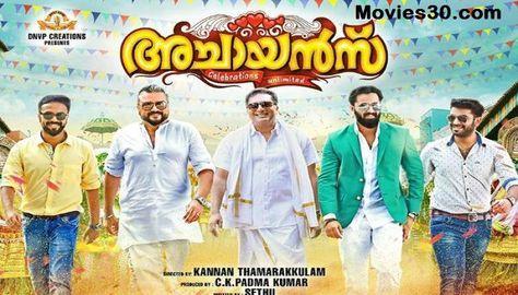 Achayans 2017 Malayalam Movie Watch Online Free Download Full
