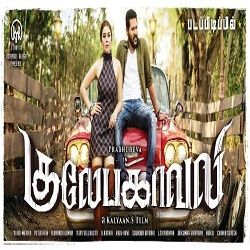 Deva Gulebakavali 2017 Tamil Movie Mp3 Songs Download Hansika