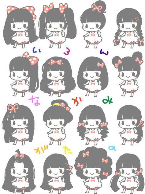 Hair Drawing Reference Hairstyles Anime Girls 32 New Ideas Kawaii Drawings Cute Art Cute Drawings