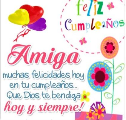 Postales De Cumpleanos Cristianas Amiga Happy Birthday Wishes