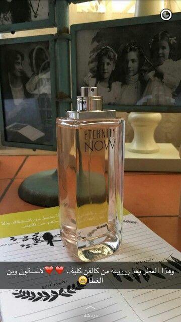 Pin By Omroro On Arabian Makeup In 2021 Perfume Scents Fragrances Perfume Perfume Bottles