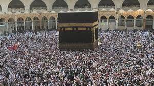 نتيجة بحث الصور عن صور الحج Muslim