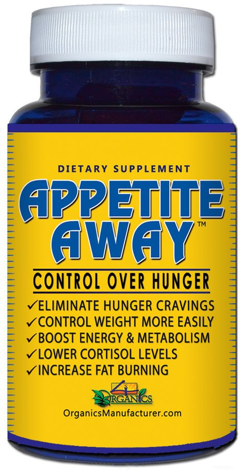 Serving size-1 capsule per day. 2 per day for weight loss. 60 ct APPETITE AWAY is an effective tool to take care of the critical areas of hunger control and metabolic function to facilitate faster wei