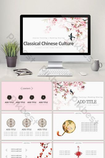 Chinese Style Peach Blossom Theme Classics Ppt Template Powerpoint Pptx Free Download Pikbest Powerpoint Business Ppt Templates Powerpoint Design